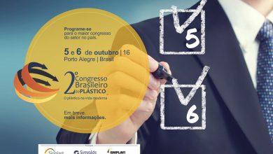 Foto de 2º Congresso Brasileiro do Plástico