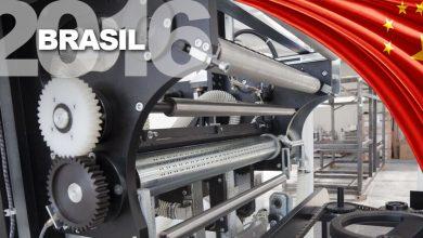 Foto de China Machinex Brazil 2016 trará mais de 800 expositores este ano