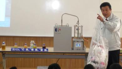 Foto de Químicos chineses desenvolvem combustível à base de plástico