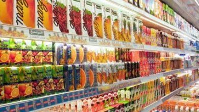 Foto de Embalagens de alimentos promovem saúde