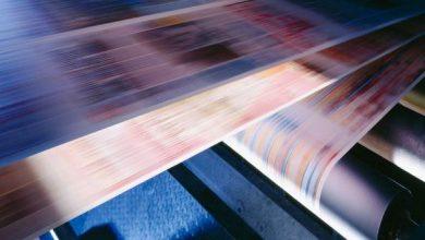 Foto de Indústria de embalagens flexíveis terá ajustes em 2017, diz pesquisa