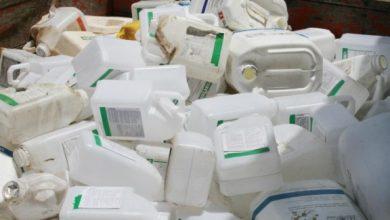 Foto de 10 mil toneladas de embalagens vazias de defensivos agrícolas são destinadas do Brasil