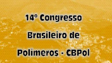Foto de Em outubro ocorre o 14° Congresso Brasileiro de Polímeros (CBPol)