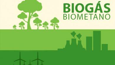 Foto de UTFPR iniciará o Curso de Especialização sobre biogás em 2018
