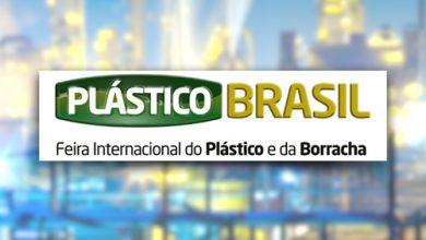 Foto de Plástico Brasil será um sucesso dentro do mercado industrial