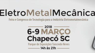 Foto de Eletro Metal mecânica 2018