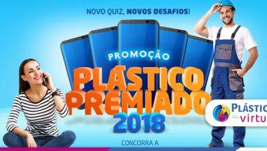 Foto de PICPlast lança 2ª edição da Promoção Plástico Premiado