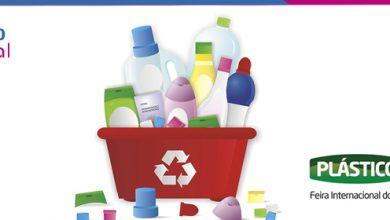 Foto de Reciclagem de plástico: a perda financeira e o que pode ser feito