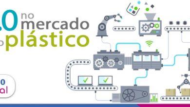 Foto de Conheça cinco tecnologias habilitadoras da Indústria 4.0