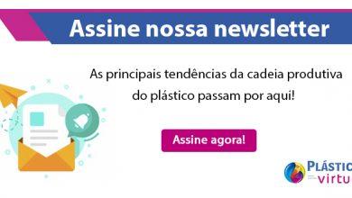 Foto de Agora ficou mais fácil se cadastrar na newsletter do Plástico Virtual