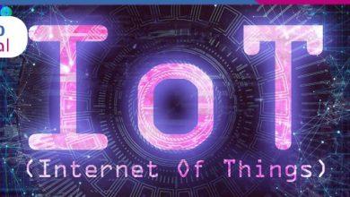 Foto de Financiamento de R$ 15 mi para testes de IoT para indústrias