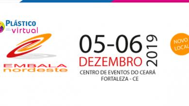 Foto de Embala Nordeste vai para lugar estratégico no Ceará contribuindo para as indústrias de embalagens