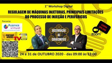 Foto de 1° Workshop Digital – REGULAGEM DE MÁQUINAS INJETORAS, PRINCIPAIS LIMITAÇÕES DO PROCESSO DE INJEÇÃO
