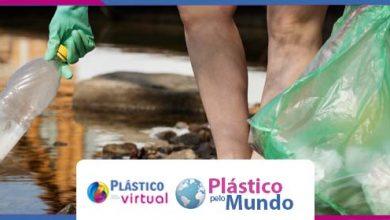 Foto de Plástico pelo Mundo: Hainan substitui plástico por biodegradável, Los Angeles aproveita resíduos plásticos e fabricam asfalto ecológico, Startup e muito mais