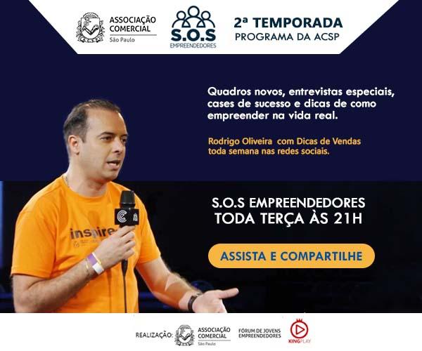 SOS Empreendedores - 2ª temporada