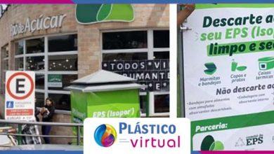 Foto de Programa de Reciclagem de Isopor ganha destaque
