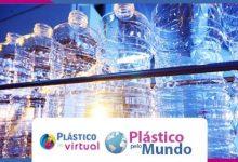 Foto de [Plástico pelo Mundo]: Descubra as novidades da semana