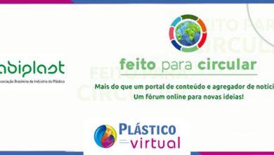 """Foto de Associação lança portal """"Feito para Circular"""", reforçando compromisso com a economia circular"""